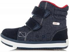 Ботинки для мальчиков Reima Patter Jeans