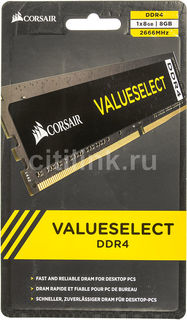 Модуль памяти CORSAIR Value Select CMV8GX4M1A2666C18 DDR4 - 8Гб 2666, DIMM, Ret