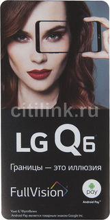 Смартфон LG Q6 M700AN, черный