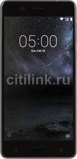 Смартфон NOKIA 8 Dual sim, синий матовый