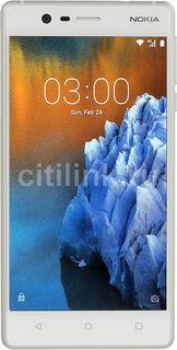 Смартфон NOKIA 3 Dual sim, белый