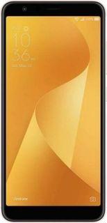 Смартфон ASUS ZenFone Max ZF4 M1 ZB570TL, золотистый