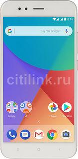 Смартфон XIAOMI Mi A1 64Gb, розовое золото