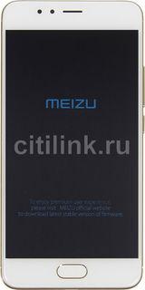Смартфон MEIZU M5s 32Gb, M612H, золотистый
