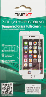 Защитное стекло для экрана ONEXT для Apple iPhone 8 Plus, 1 шт, белый [41501]