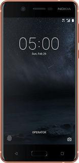 Смартфон NOKIA 5 Dual sim, медный