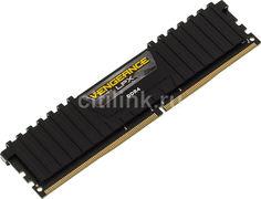 Модуль памяти CORSAIR Vengeance LPX CMK8GX4M1A2400C14 DDR4 - 8Гб 2400, DIMM, Ret