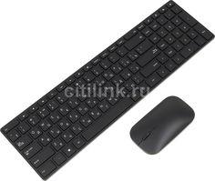 Комплект (клавиатура+мышь) MICROSOFT 7N9-00018, USB, беспроводной, черный