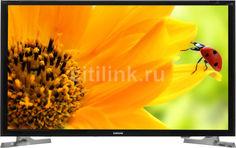 "LED телевизор SAMSUNG UE32J4500AKXRU ""R"", 32"", HD READY (720p), черный"