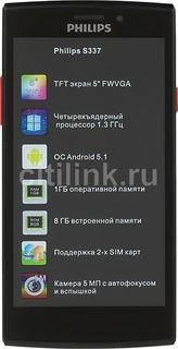 Смартфон PHILIPS S337, черный