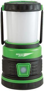 Походный (кемпинговый) фонарь ЯРКИЙ ЛУЧ CL-350A, зеленый / черный [4606400105312]