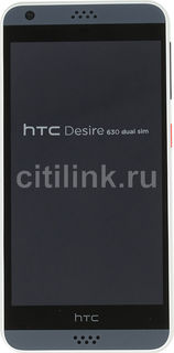 Смартфон HTC Desire 630 Dual Sim белый