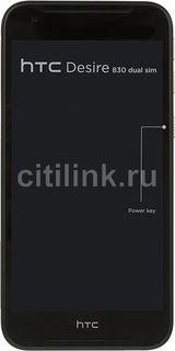 Смартфон HTC Desire 830 Dual Sim черный