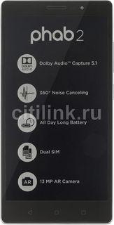Смартфон LENOVO PB2-650M Phab 2, серый