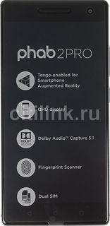 Смартфон LENOVO PB2-690M Phab 2 Pro, серый