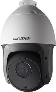 Камера видеонаблюдения HIKVISION DS-2AE5223TI-A, 4 - 92 мм, белый