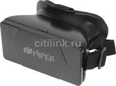 Очки виртуальной реальности HIPER VRS, черный
