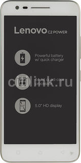 Смартфон LENOVO Vibe C2 Power белый