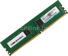 Модуль памяти KINGMAX DDR4 - 8Гб 2133, DIMM, Ret