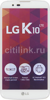 Смартфон LG K10 LTE K430ds, белый