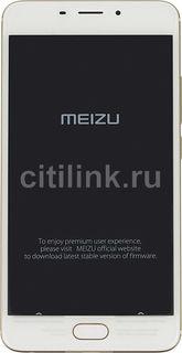 Смартфон MEIZU M3E A680H, золотистый