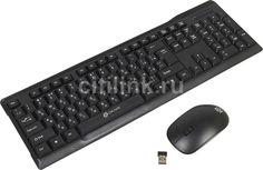Комплект (клавиатура+мышь) OKLICK 230M, USB, беспроводной, черный