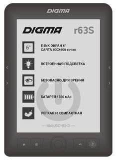 "Электронная книга DIGMA R63S, 6"", темно-серый"