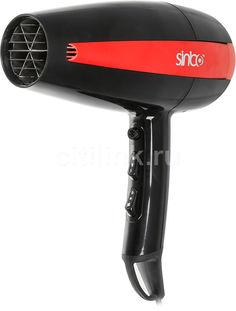 Фен SINBO SHD 7056, 2000Вт, черный и красный