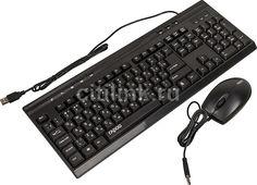 Комплект (клавиатура+мышь) RAPOO NX1710, USB, проводной, черный