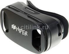 Очки виртуальной реальности HIPER VR VRP, черный