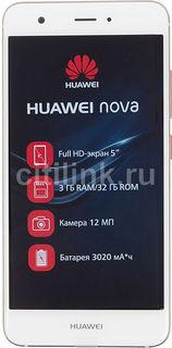 Смартфон HUAWEI Nova розовое золото