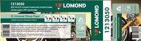 """Бумага Lomond Solvent 1213050 54"""" 1372мм-50м/140г/м2/белый глянцевое для сольвентной/латексной/УФ пе"""