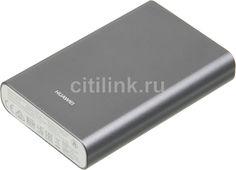 Внешний аккумулятор HUAWEI AP007, 13000мAч, серый [2451733]