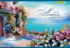Альбом для рисования Silwerhof 911150-74 40л. A4 Вид на море 2диз. мел.картон офс.лак скрепка