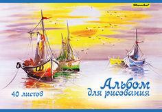 Альбом для рисования Silwerhof 911159-74 40л. A4 Паруса 2диз. мел.картон гребень
