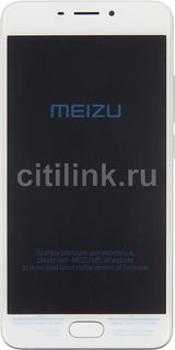 Смартфон MEIZU M5 Note 16Gb, M621H, серебристый