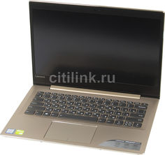 "Ноутбук LENOVO IdeaPad 520S-14IKB, 14"", Intel Core i5 7200U 2.5ГГц, 8Гб, 256Гб SSD, nVidia GeForce GF 940MX - 2048 Мб, Windows 10, 80X2000VRK, золотистый"