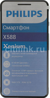 Смартфон PHILIPS Xenium X588, черный