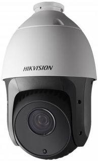 Видеокамера IP HIKVISION DS-2DE5220IW-AE, 4.7 - 94 мм, белый