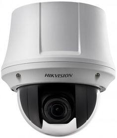 Видеокамера IP HIKVISION DS-2DE4220W-AE3, 4.7 - 94 мм, белый
