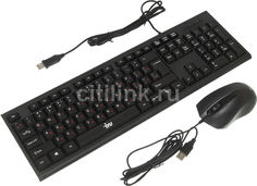 Комплект (клавиатура+мышь) OKLICK 621M IRU, USB, проводной, черный