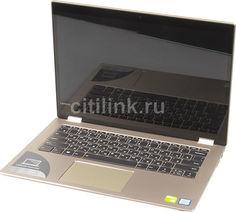 "Ноутбук-трансформер LENOVO YOGA 520-14IKB, 14"", Intel Core i7 7500U 2.7ГГц, 8Гб, 1000Гб, 128Гб SSD, nVidia GeForce 940MX - 2048 Мб, Windows 10, 80X8001YRK, золотистый"