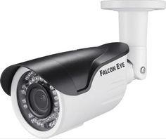 Камера видеонаблюдения FALCON EYE FE-IBV1080MHD/40M, 2.8 - 12 мм, белый