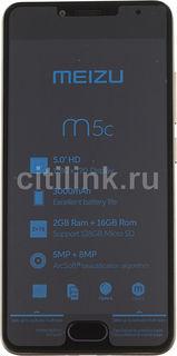 Смартфон MEIZU M5c 16Gb, M710H, золотистый