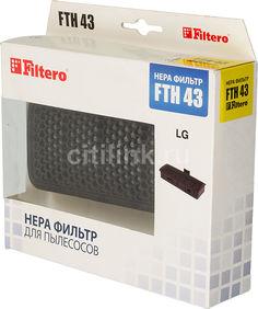 НЕРА-фильтр FILTERO FTH 43 LGE, 1 шт., для пылесосов LG