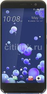 Смартфон HTC U11 128Gb, серебристый