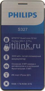 Смартфон PHILIPS S327, синий