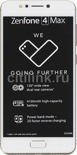 Смартфон ASUS ZenFone Max ZF4 16Gb, ZC520KL, золотистый