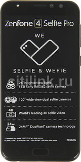 Смартфон ASUS ZenFone ZF4 Selfie Pro 64Gb, ZD552KL, черный