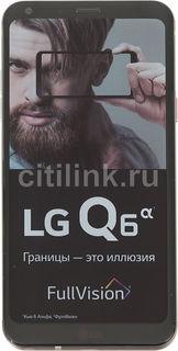 Смартфон LG Q6a 16Gb, M700, золотистый